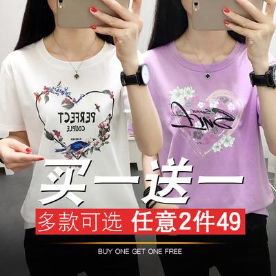 纯棉短袖t恤女2020年夏季新款韩版宽松大码女装胖mm上衣白色体桖