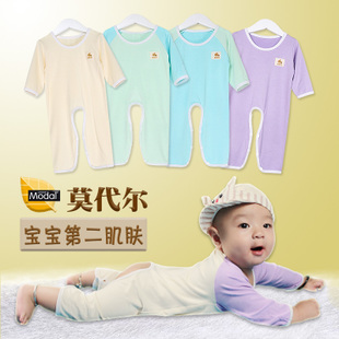Modal infant leotard baby Romper climbing clothing girls long sleeved shirt open files cotton pajamas spring autumn and winter