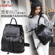 Backpack handbags backpack bag Korean wave Lady leisure travel spring of 2016, new school of Pu leather bag
