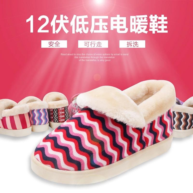 Может идти хорошо идти неясный ступня электрический обогреватель мокасины для взрослых зима отключен стиль зарядка отопление шлепанцы теплый теплых ног. мужской и женщины
