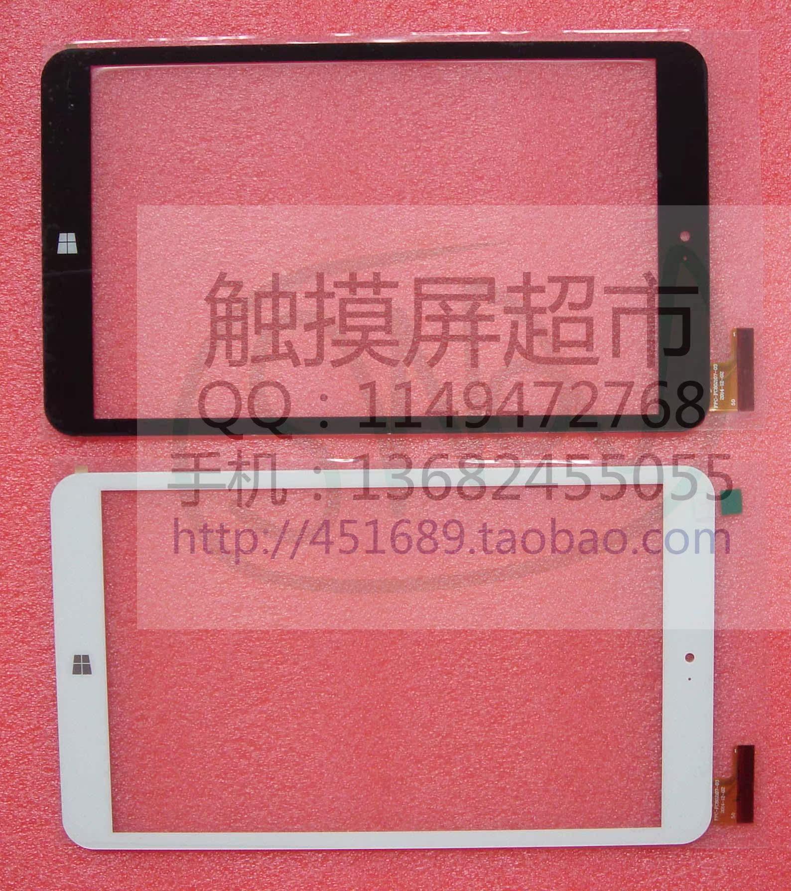 8-дюймовый планшетный выиграть емкостный сенсорный экран экран FPC-FC80J107-03