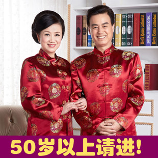 Ms Tang suit jacket Autumn middle aged elderly couple had life golden autumn long sleeved jacket costume W381