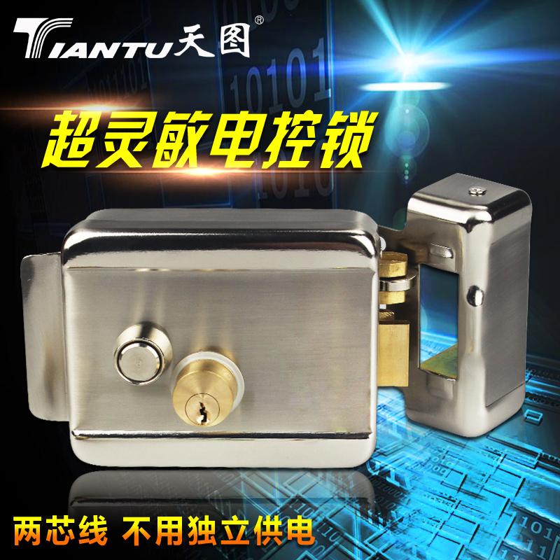 天图 智能电控锁门禁防盗电子锁2芯门禁锁电控锁 门锁稳定高灵敏