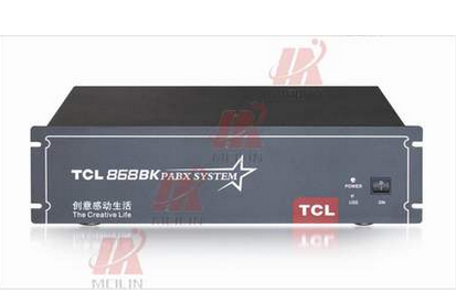 Authentic tcl-848bk group SPC telephone exchange 8 external line 16 extension 8 in 16 out