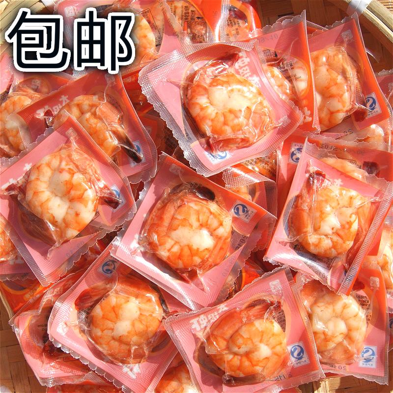大连玉洋 海王九岛太极虾 鲜味真空即食虾仁 海鲜特产零食250克