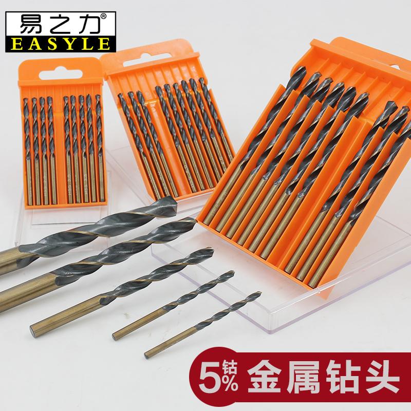 易之力麻花钻头 不锈钢专用 木工高速钢含钴金属木头打孔电钻