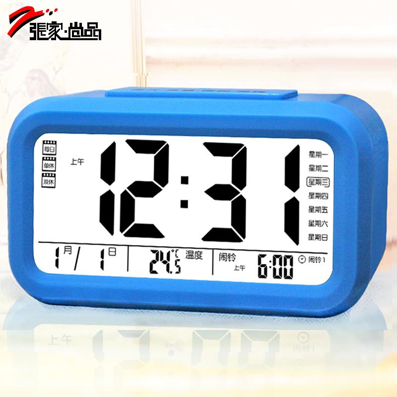 Чжан компания немой смарт-часы 3 группы будильника яркие творческие светящиеся часы кровати Детские Часы