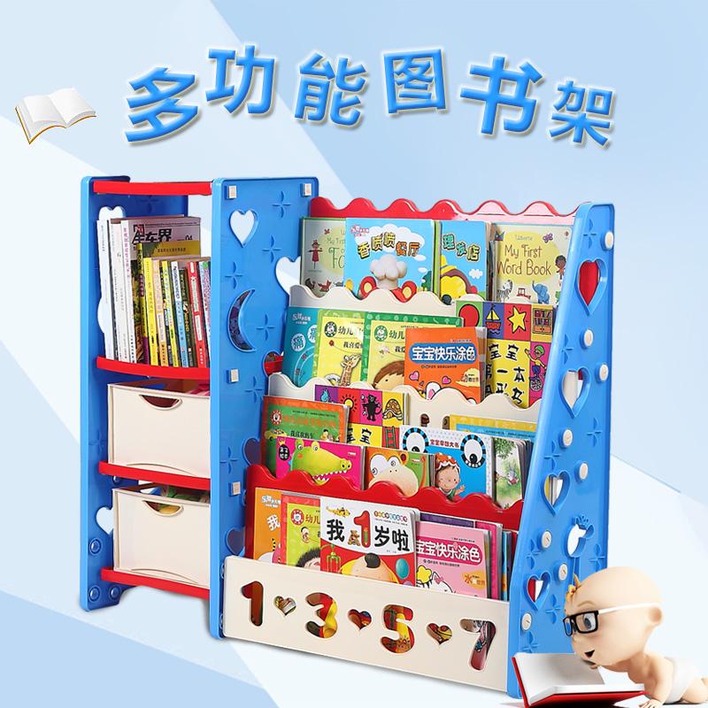 Небольшой упрямый фасоль мультики ребенок книжная полка ребенок легко пластик книжный шкаф детский сад инжир книжная полка ребенок окрашенный это хранение полка