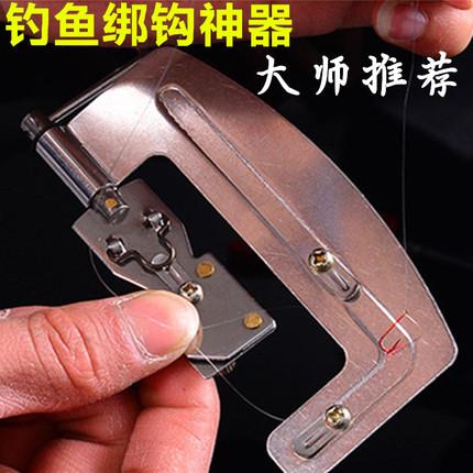 新型鱼钩绑钩器不锈钢半自动绑钓鱼钩器绑双钩工具钓鱼快速拴钩器