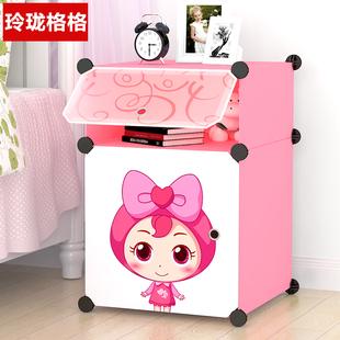 简易床头柜简约现代卡通 组装树脂儿童衣柜塑料储物收纳柜子图片