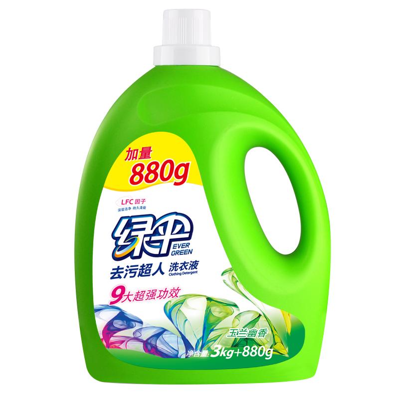 綠傘洗衣液3.88kg瓶裝護色深層潔淨護理玉蘭幽香