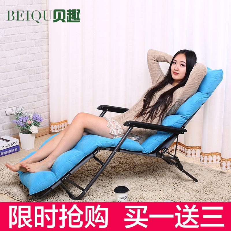 貝趣 可折疊躺椅折疊椅午休椅午睡椅辦公室單人床懶人椅靠背椅子