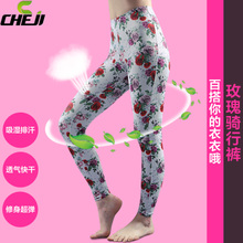 CHEJI rose cream-colored cycling shorts in spring and summer female trousers dry breathable ride bike riding speed thin bottoms