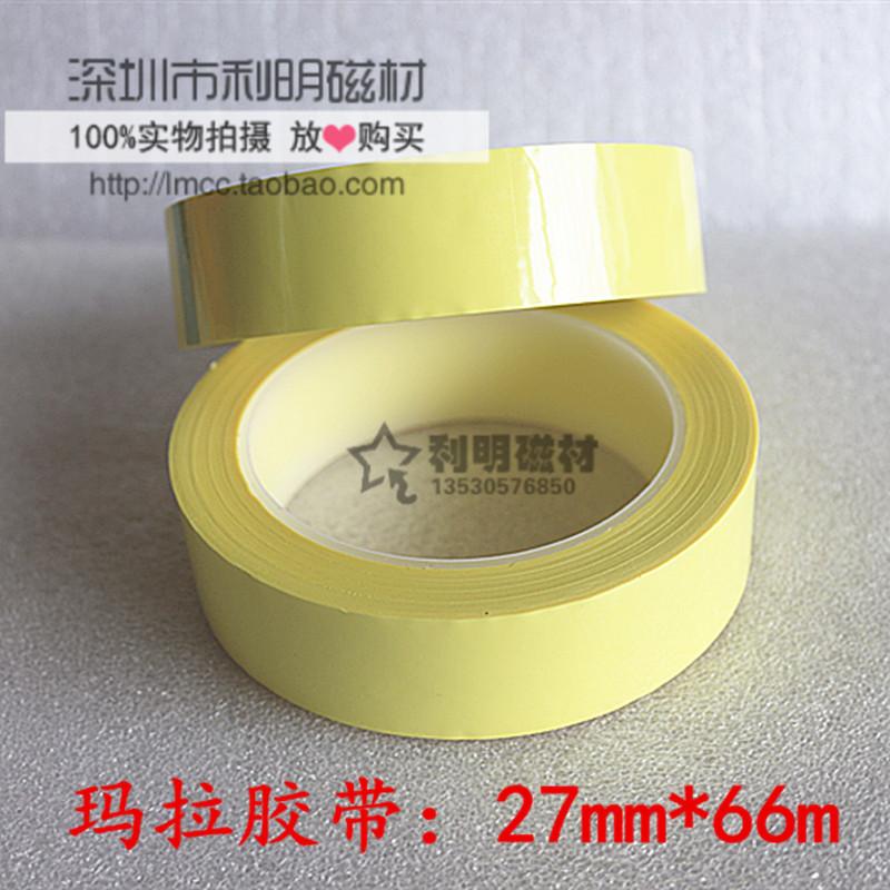 Светло изоляция лента высокая температура трансформатор лента сопротивление напряжение лента частица для женского имени тянуть лента 27mm*66m