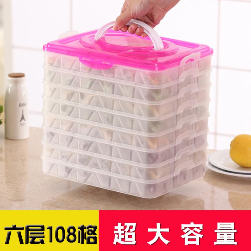 Холодильник холодный замораживать пельмени коробка 6 слой 108 сетка холодильник сохранение неклеящаяся в коробку замораживать пельмени лоток может микроволна решение замораживать