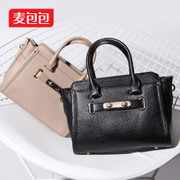 DU DU wheat bags new European fashion trends spring/summer 2015 suede cowhide leather hand slung bags