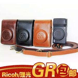 包邮 Ricoh/理光 GR 皮套 相机包 GR2保护套 卡片相机 GRII皮套