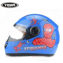 Мотоэкипировка > Мотоциклетный шлем.