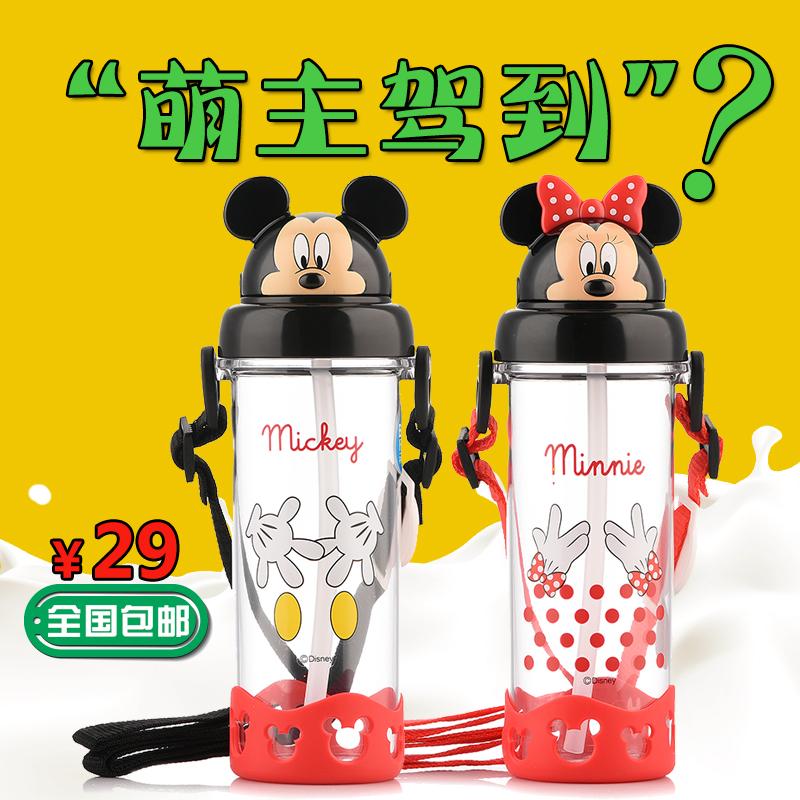 迪士尼水杯兒童水壺寶寶帶吸管水杯 學生塑料水壺便捷防漏把手
