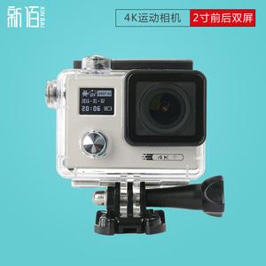 新佰 F4运动摄像...