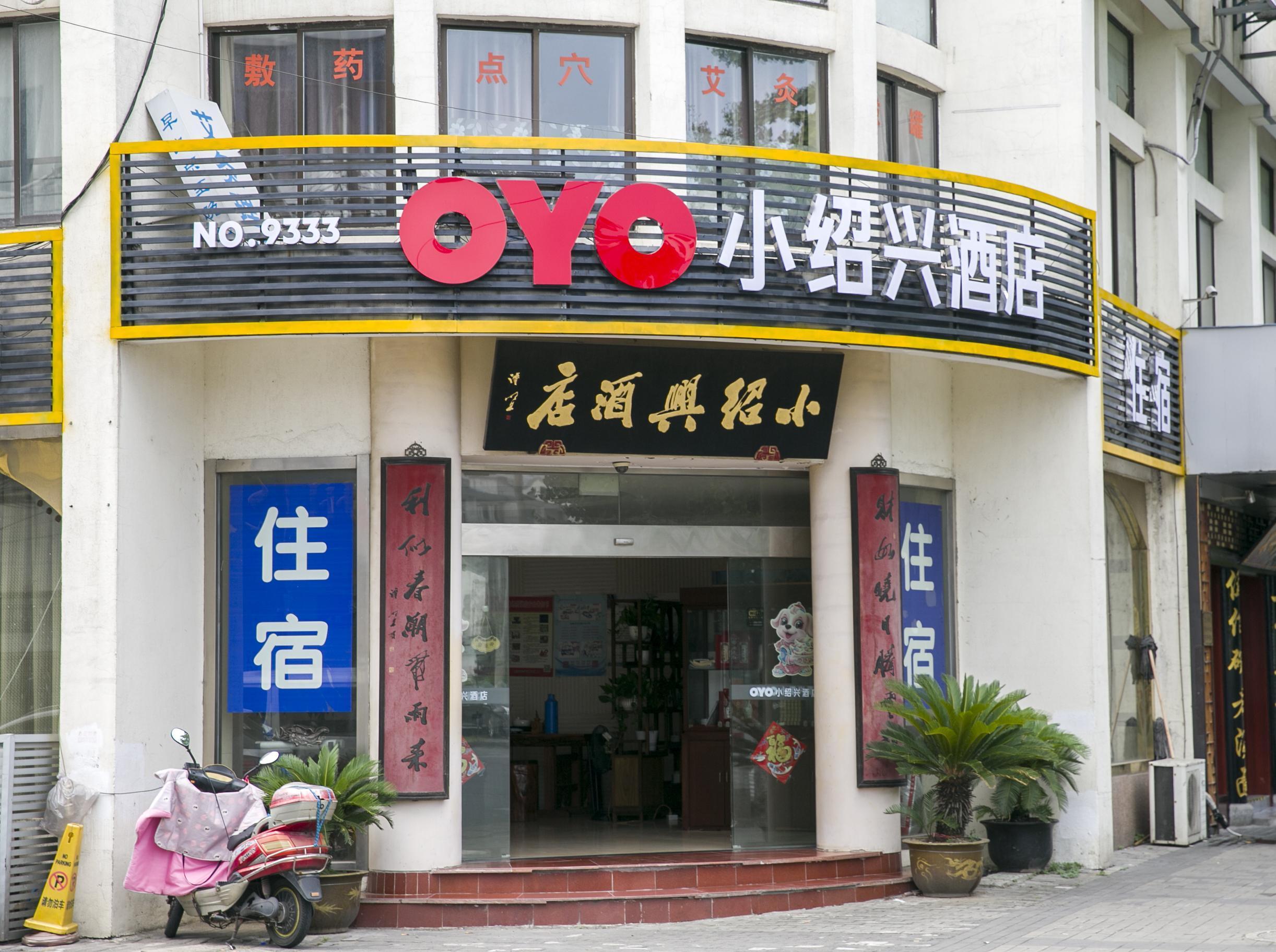 苏州小绍兴酒店标准大床房