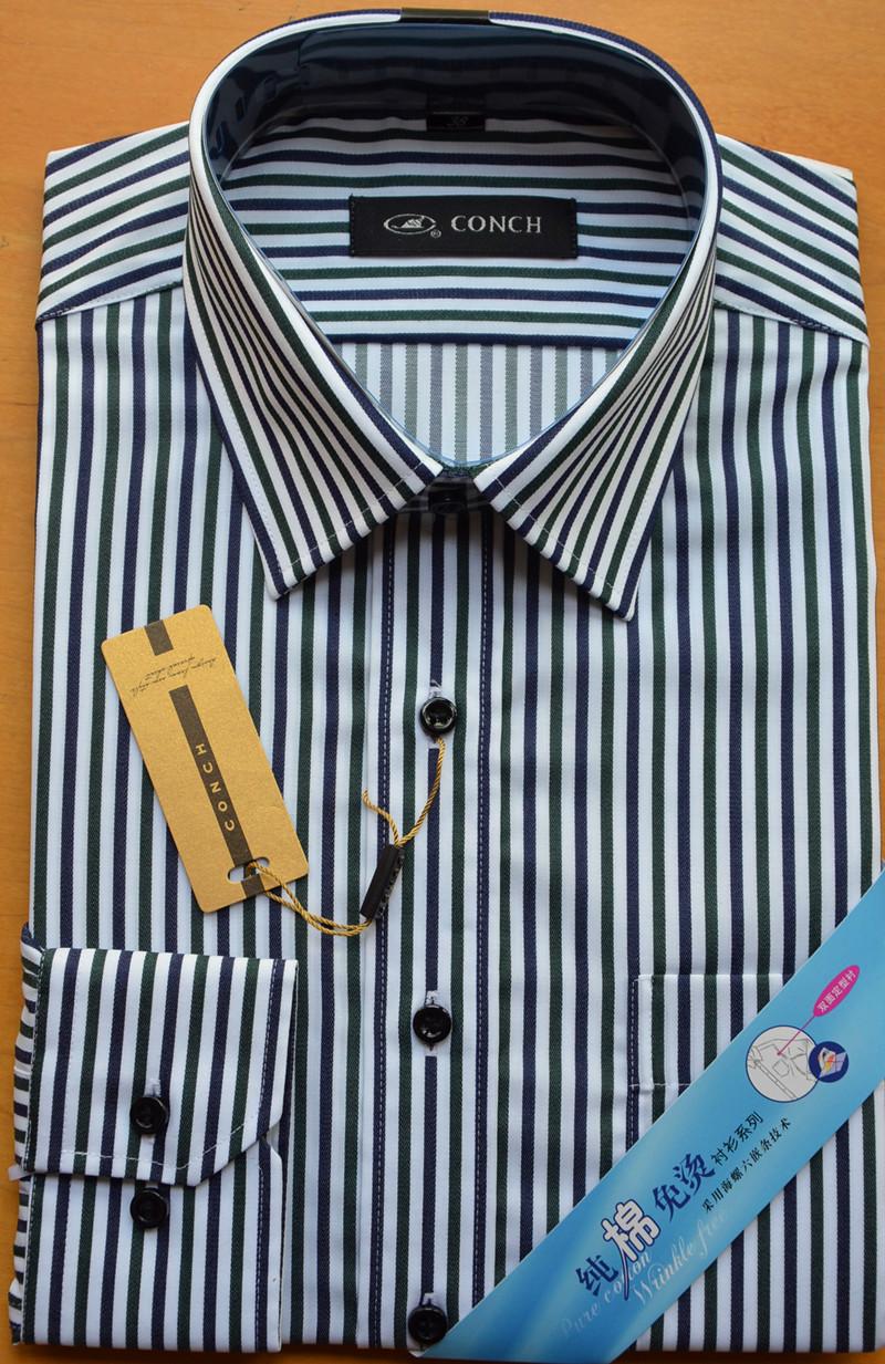 海螺长袖衬衫男式衬衣0392 纯棉免烫 经典商务条纹