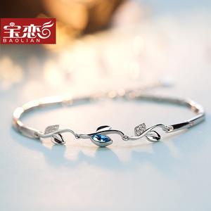 宝恋925银手链女水晶元素生长叶甜美日韩版银首饰品生日礼物