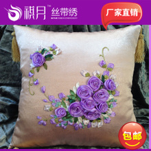 Kei ribbon embroidered pillow Package mail authentic car pillows on the sofa mercerized fabric reinforced the fragrant purple 42 cm
