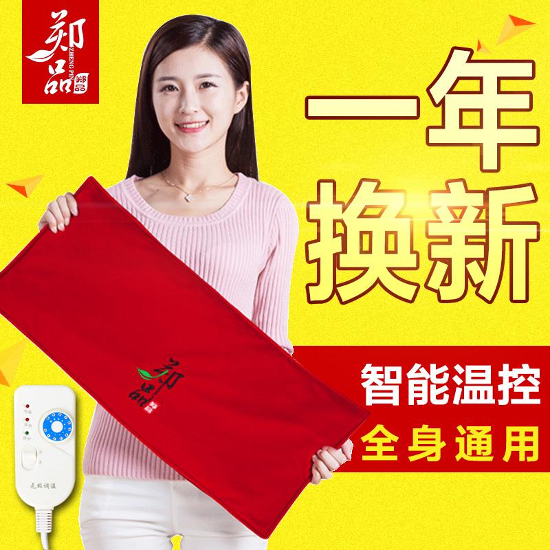 Чжэнчжоу статья соль мешок грубый соль горячей применять мощный пакет отопление горячей применять мешок физиотерапия мешок море соль горячей применять пакет талия нога шейного позвонка домой