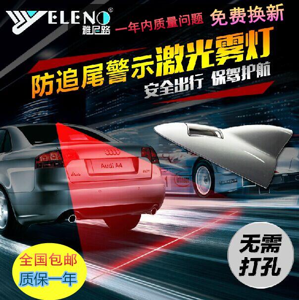 Автомобильные солнечной акула ? декоративной крыши антенна задняя лазер предупреждение мигает Лампа хвоста преобразования