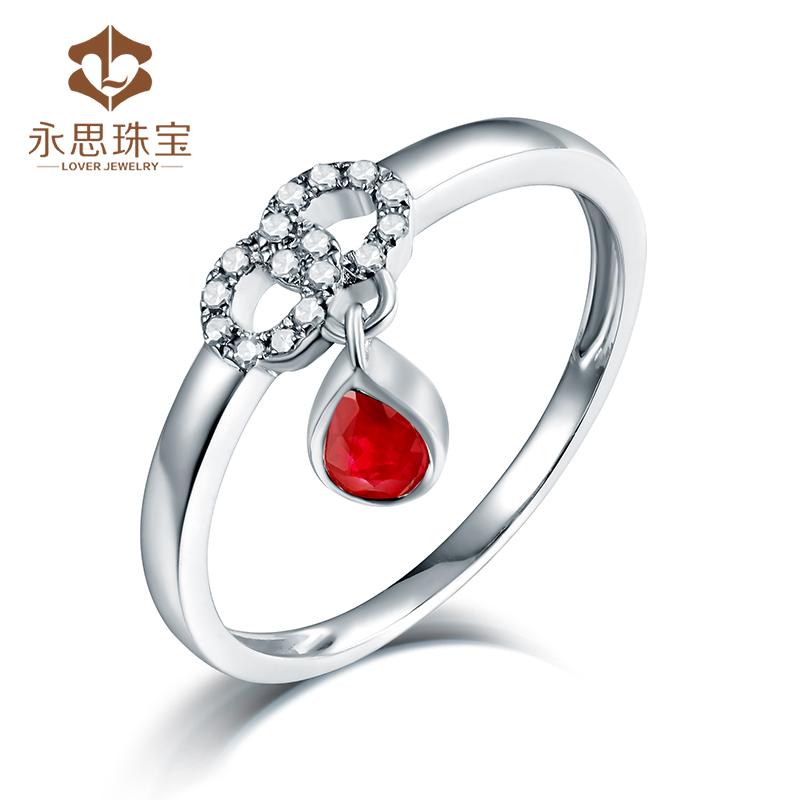 Yongsi jewelry 0.26 Carat White 18K Gold Ruby Ring female inlaid diamond color gem ring