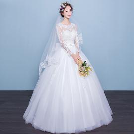 2018夏季韩式新款新娘婚纱礼服齐地双肩时尚长袖蕾丝修身孕妇大码