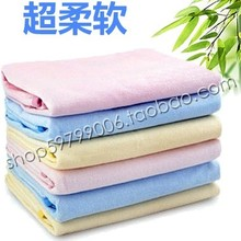 The new baby bamboo fiber waterproof insulation urine pad Pure cotton baby leakproof mattress/sheet 150 * 200
