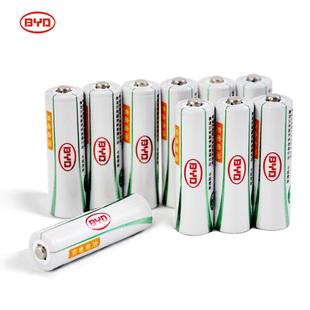 比亚迪电池镍氢电池充电器通用5号十支装2000毫安充电AA五号电池
