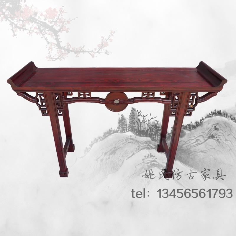 特价秒杀供桌条案桌现代简约雕花明清新中式古典仿古家具实木榆木