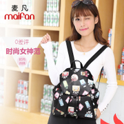 Maifan new printing fashion satchel backpack School of Korean leisure Wind Street tide bags women bags