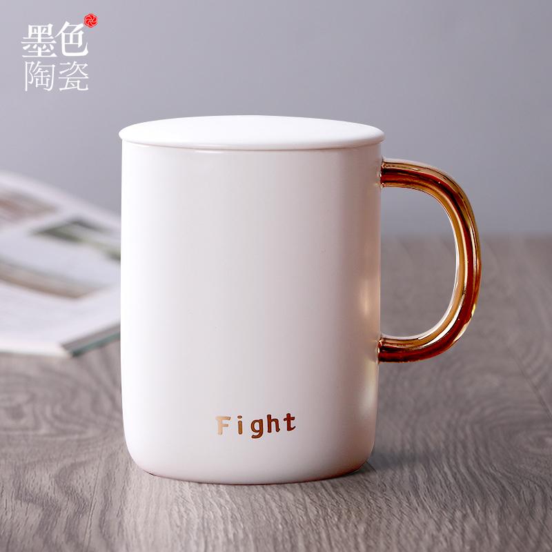 Чернила творческий простой керамика кружка крышка завтрак молоко чашка любители большой потенциал кофе чашки сын