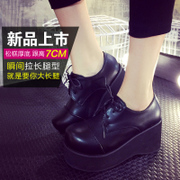 New England-style thick-soled platform shoes with high stovepipe College large head shoes shoes shoes students Chao