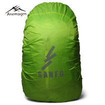 Anemaqen animaqing Outdoor Sports 30-40l backpack lightweight anti-tear cover ar14b S