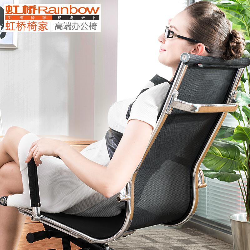虹橋家用電腦椅人體工學轉椅職員椅網布弓形辦公椅