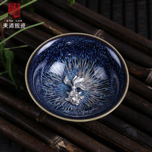 A complete set of tea set variable temmoku building ceramic cups light oil droplets whitebait masterpieces kung fu tea cup