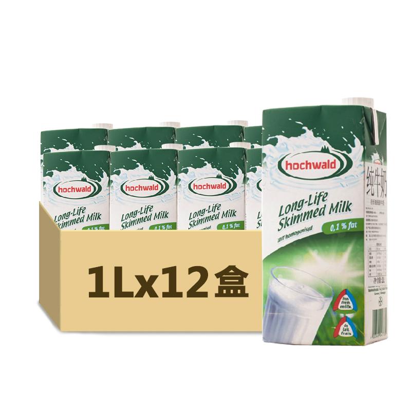 ~天貓超市~德國 海外直采Hochwald好沃德脫脂牛奶1L^~12盒