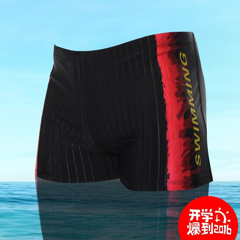 汐詩威正品男士泳衣遊泳套裝 加肥加大碼男士平角五分遊泳褲