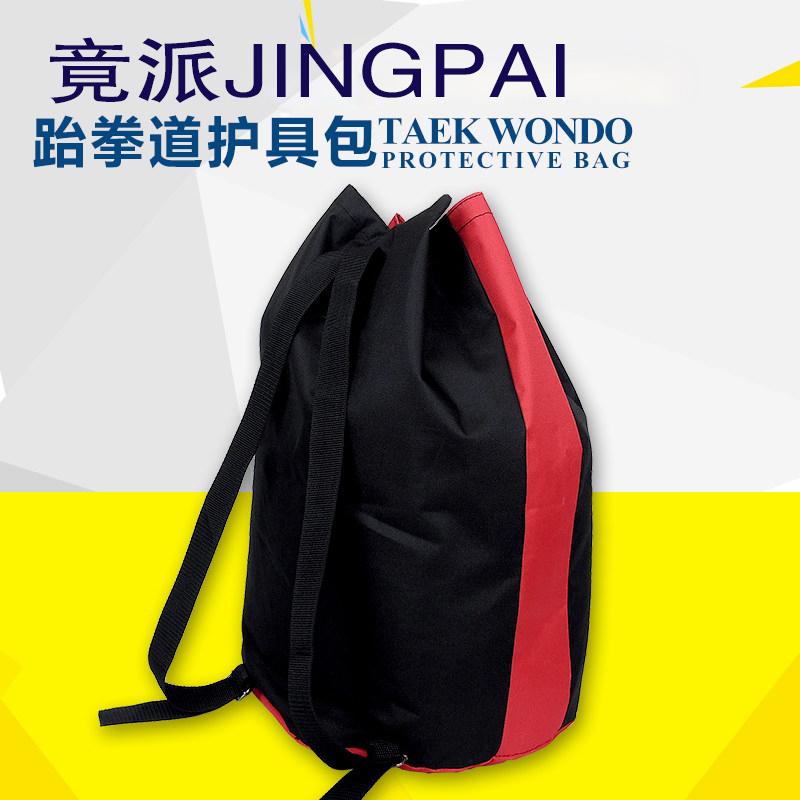 Тхэквондо защитное снаряжение пакет рюкзак тхэквондо фрахтование динамический узкая гавань большой количество саньшоу (свободный спарринг) устройство лесоматериалы пакет ведро печать