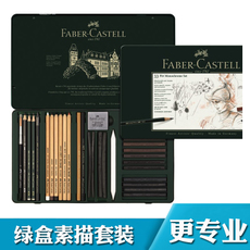 Набор карандашей Faber/Castell FABER CASTELL