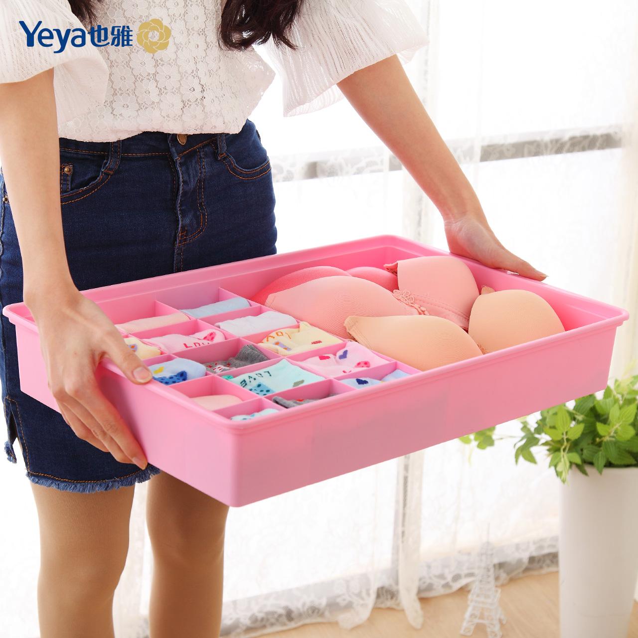 Yeya также элегантный многофункциональный носки трусы для хранения белья картридж крышка разбираться коробка комод гардероб монтаж