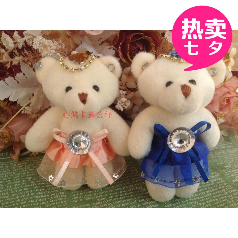 正品毛绒布艺类玩具 婚纱熊 卡通花束包装材料包花娃娃公仔特价