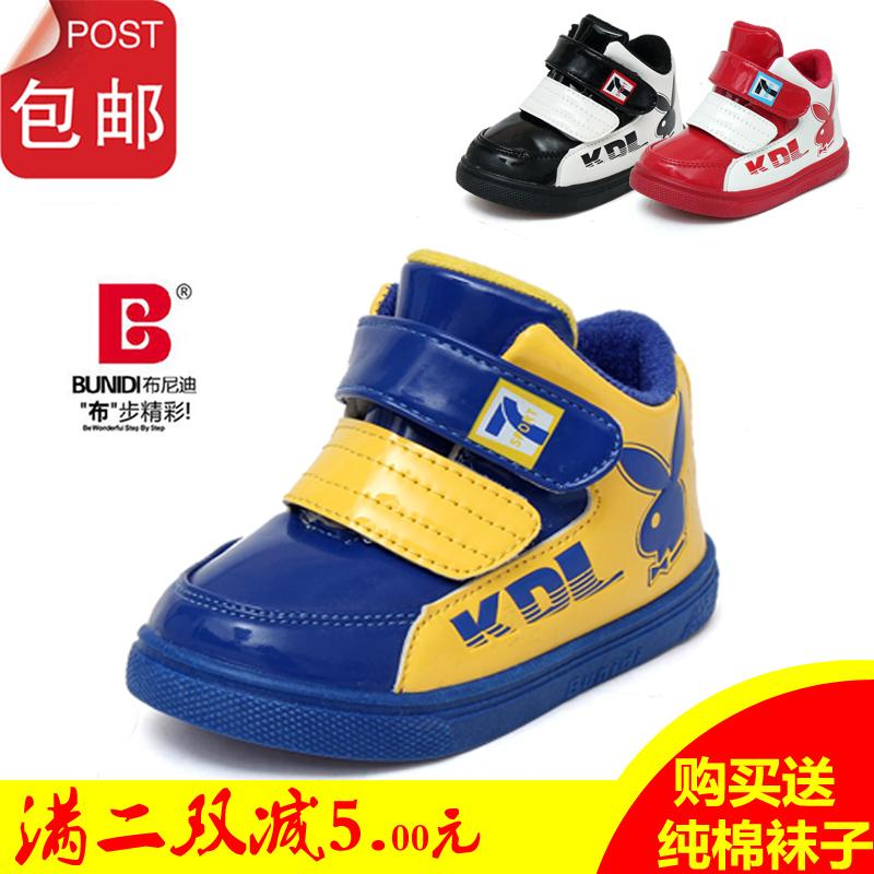 Филипп Палена Бальдини 670 и Детская обувь ребенка кожа мода зимние сапоги скольжения малыша II хлопка Обувь зимняя