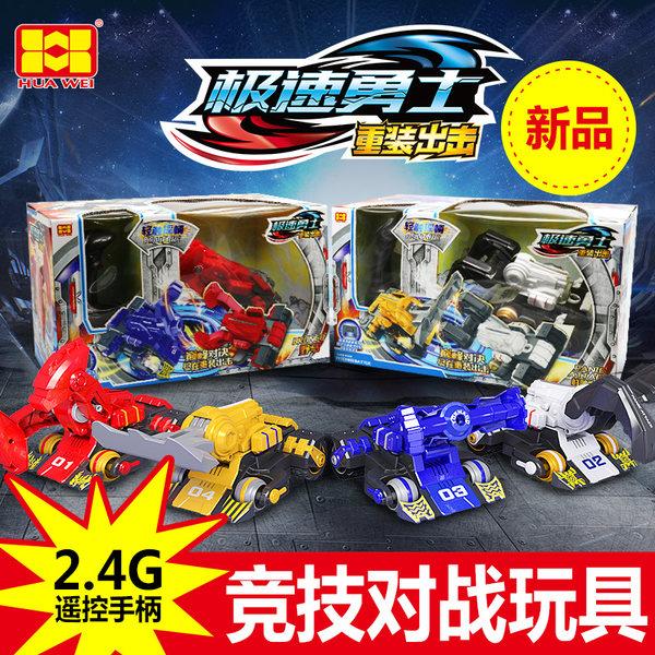 极速勇士重装出击 重拳出击遥控对战机器人铁甲三国智能竞技玩具