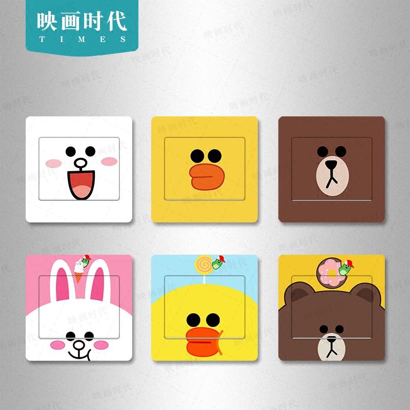 包邮卡通布朗熊line可妮兔开关贴翻新自粘贴纸 插座贴 开关装饰